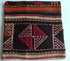 Vintage Turkish Kilim pillow cover (#15)