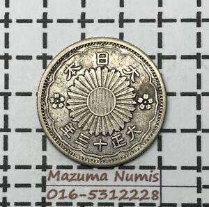 Mazuma *FC29 Japan Taisho 13 1924 50 sen Silver Phoenix EF