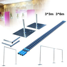 3x3m/3x6m Stand Pipe Kit Curtain Telescopic Pole Drape Frame Wedding Backdrop