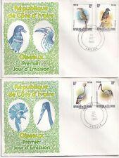 RARE Afrique Cote d' IVOIRE série oiseaux 1980 les 565A à D oblitérés sur ENV