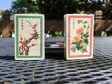 HOYLE Japanese Art Plastic Coated Playing Cards Double Deck Case Unsealed VTG