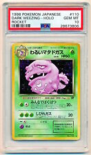 1996 Pokemon Japanese Team Rocket Dark Weezing Holo #110 PSA 10 - POP 26 - QTY