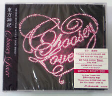 DBSK TVXQ - Choosey Lover (Japan 10th Single) CD+Extra Photocards