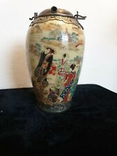 19/20 C, Chinese/oriental hand crafted & painted vase & brass fittings!!