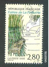 FRENCH POSTAGE - FABLES DE LA FONTAINE - LAMB STAMP 2,80 LA POSTE FRANCE 1995