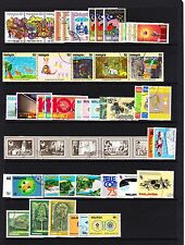 MALAYSIA VARIOUS FINE USED COMMEMORATIVE SETS 1971-1982.