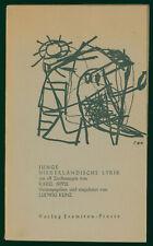 Karel Appel - Ludwig Kunz (Hrsg.): Junge niederländische Lyrik (1957).