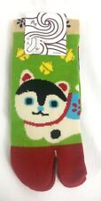 足袋ソックス TABI SOCKS Chaussettes japonaises - Inu Hariko 35/38 - Made in Japan