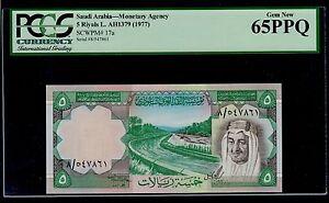 SAUDI ARABIA  5 RIYALS   ( 1977 ) PICK # 17a PCGS GEM NEW 65 PPQ.