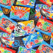 Fish Flag Japanese Cotton Fabric Per Half Metre - TG20