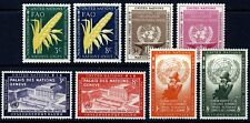 UN - New York 1954 Year Set . 8 Stamps (23-30) . Mint Never Hinged