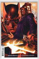 Batman Detective Comics Issue #991 DC Comics Variant Cover  (1st Print 2018)