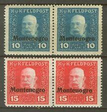 MONTENEGRO 1918 AUSTRIAN OCC. WWI - ERROR Monteuogro INSTEAD OF Моntenegro RARE