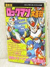 ROCKMAN DAIHYAKKA Megaman Art Book Fanbook KO68