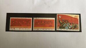 VR China Briefmarken gestempelt