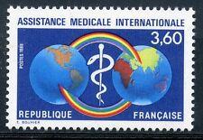 STAMP / TIMBRE FRANCE NEUF** N° 2535 MEDECINE