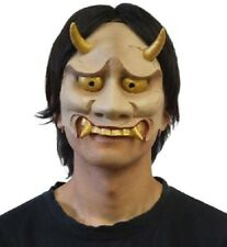 OGAWA STUDIOS Hannya Half Mask School Festival Halloween Party Costume Brand New