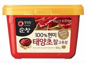 <classic> sunchang gochujang  500g Korea food