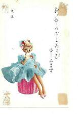 Vintage Japan Postcard painting doll rare