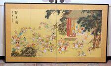 VGUC Japanese Byobu Hand Painted Children Martial Arts 4 Panel Folding Screen
