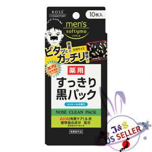 ♪NEW Kose Softymo Nose Clean Pack for Men's 10pcs Sukkiri sumi black - US Seller