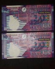 Hong Kong $10 Banknote Paper  2002 2003 2pcs  VF