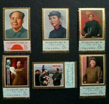 1977 China J21 ,1st Anniv. of Death of Mao Zedong Stamps MNH 6v