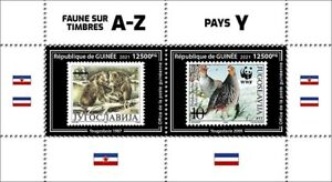 Guinea Stamps-on-Stamps Stamps 2021 MNH Fauna Y Bears Birds WWF Yugoslavia 2v MS