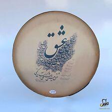 Persian Painting Daf , Deff , Def , Erbane , Bendir With Soft Case NDR-140