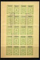 Argentina Municipality of Esperanza 1929 50c Green Revenue with Control   Stamps