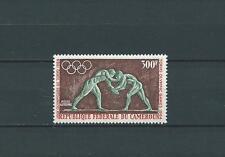 CAMEROUN - 1964 YT 61 PA - TIMBRE NEUF** MNH LUXE