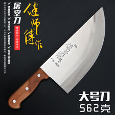Honesuki Butcher Knife Forged Stainless Steel Wood Handle Hamokiri Chop Bone Cut