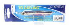 [Shimano] JT-810Q Metal Jig TG Gatling 100 grams 66T - 4690