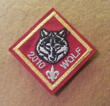 CUB SCOUT WOLF RANK PATCH - 2010 -  PRE-OWNED  -  A00628