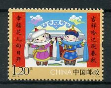 China 2017 MNH Happy New Year New Years Greetings 1v Set Stamps