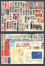 RUSSIA - 1969 complete year MNH