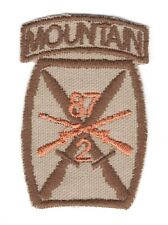 Army Patch:   2nd Battalion, 87th Infantry, 10th Mtn Div - tan, theater made