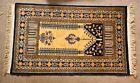 Stunning Signed Vintage Persian Hand Made Wool/Silk Rug 140 cm x 77 cm