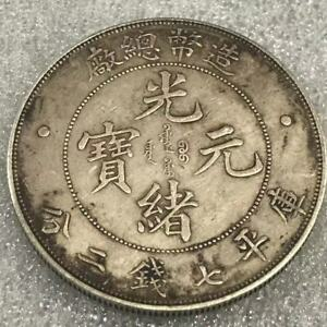 Chinese antiques silver coins 1908 Qing Guangxu Mainplant one dollar Rating coin