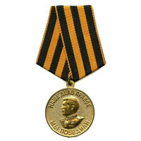 SOVIET RUSSIAN MEDAL FOR THE VICTORY OVER GERMAN IN THE GREAT PATRIOTIC WAR WW2