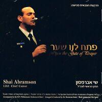 Open the Gate of Prayer - CD's set -Israeli  Jewish worship Music +++