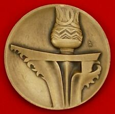 BRONZE MEDAL: MUSEUM OF ASIA AND THE PACIFIC - WARSAW 1978 / 70 mm / N140