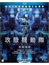 Ghost In The Shell The New Movie 2015 攻殼機動隊 新劇場版 (BLU-RAY) Region A