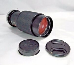 VIVITAR Lens 75-205mm F3.8 MC for Canon C/FD macro focusing zoom