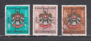 """UNITED ARAB EMIRATES 1975/90  USED 3 REVENUE STAMPS """" PERFIN """""""