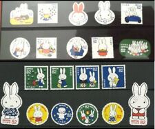 G121-22 Japanese stamp 2016 Miffy rabbit used