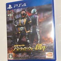 PS4 video game KAMEN RIDER BATTRIDE WAR GENESIS from Japan F/S used