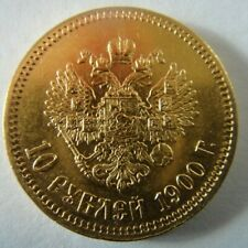 New Listing1900 ФЗ 10 Rouble Russia Nikolai Ii 8.6 Grams Gold Coin