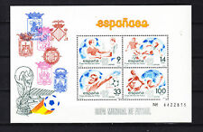 Spanish Stamps - 1982 World Cup Football 4th Series  Sheet In MNH Condition