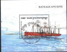 Kambodscha Block223 (kompl.Ausg.) gestempelt 1996 Historische Schiffe